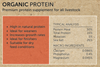 Picture of Olsson's Organic Protein